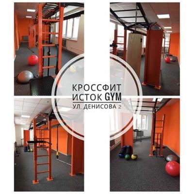 КРОССФИТ функциональный тренинг в ИСТОК GYM